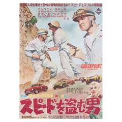 Checkpoint 1956 Japanese B2 Film Poster