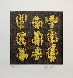 Chinese Abstract Modernist Signed Lithograph Hong Kong Modern Art