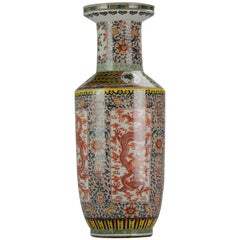 China 20th Century Dragon Vase of Chinese Porcelain, Mid-20th Century