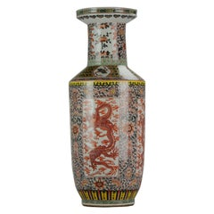China 20th Century Dragon Vase of Chinese Porcelain ProC or Minguo Republic