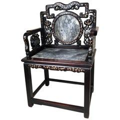 China Antique Natural Dream Stone Chair with Butterfly Inlays