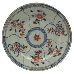 China Beautiful Imari Pattern Dish, Circa 1700