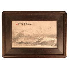 "China Natural Stone ""Painting"" ""Seaside White and Gray Mountains"" #2"