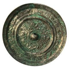 China Finely Cast Big Bronze Mirror Han Dynasty, 2nd Century