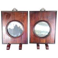 """China 19th Century Dream Stone """"Landscape Paintings"""" with Original Frames, Pair"""