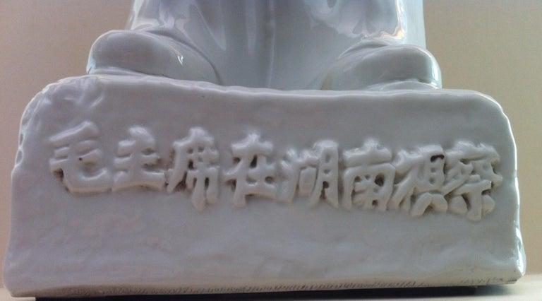 "China Porcelain Mao Tse Tung Front inscription: ""Mao President was in Hu Nan visit"" Back inscription: ""October 1958""."