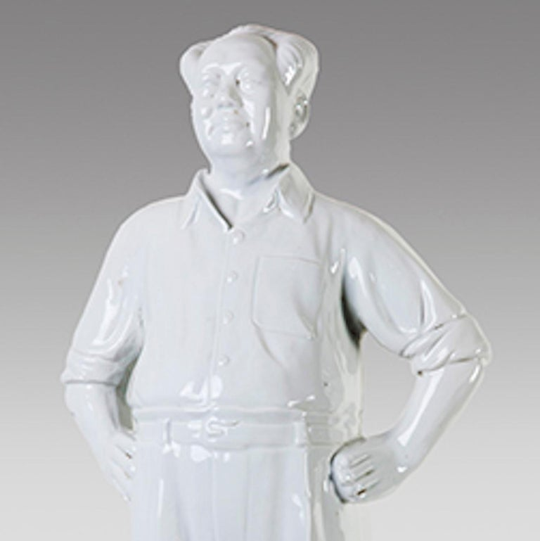 China Porcelain Mao Tse Tung In Excellent Condition For Sale In Saint-Ouen, FR