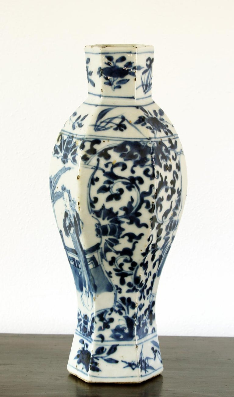 20th Century China Small Blue and White Chinese Porcelain Vase For Sale