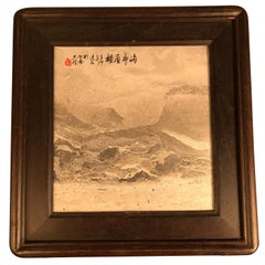 "China Unusual Natural Stone ""Old Mountain Gap"" Painting, Unique #3"