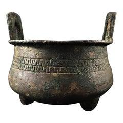 China Zhou Dynasty Bronze Perfume Burner