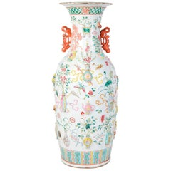 Chinese 19th Century Famille Rose Vase