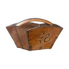 Chinese 19th Century Wooden Carrying Basket with Black Calligraphy and Handle