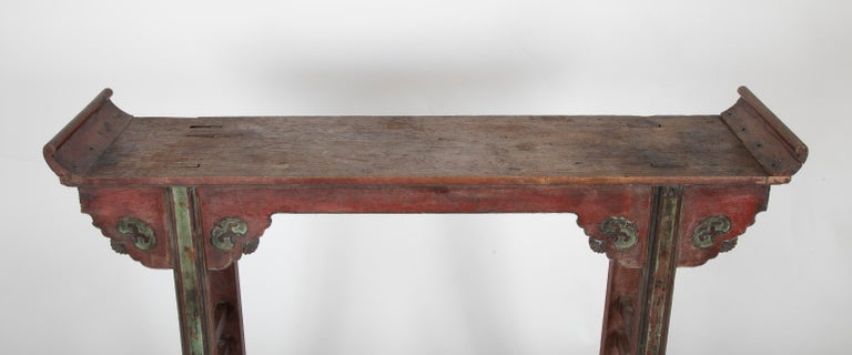 Wood Chinese Altar Table For Sale