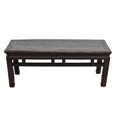 Chinese Antique Bench Solid Wood Ming Style Spring Bench