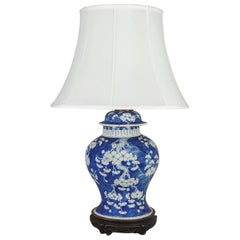 Chinese Antique Blue and White Prunus Blossom Lamp