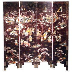 Chinese Antique Folding Lacquer Screen For Sale