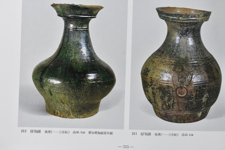 Chinese Antique Han Dynasty Green Glazed Silver Jar, 1st-3rd Century For Sale 11