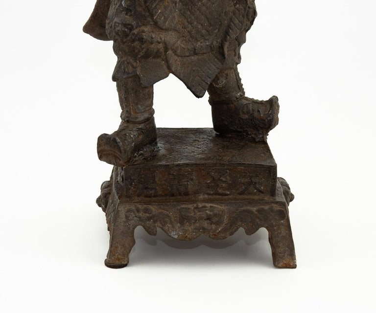 18th Century and Earlier Chinese Antique Ming Dynasty Iron Figure of Guandi For Sale
