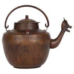 Chinese Antique Qianlong Mark Gold Inlay Bronze Teapot