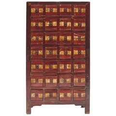 Chinese Apothecary 'Farmacy' Medicine Chest