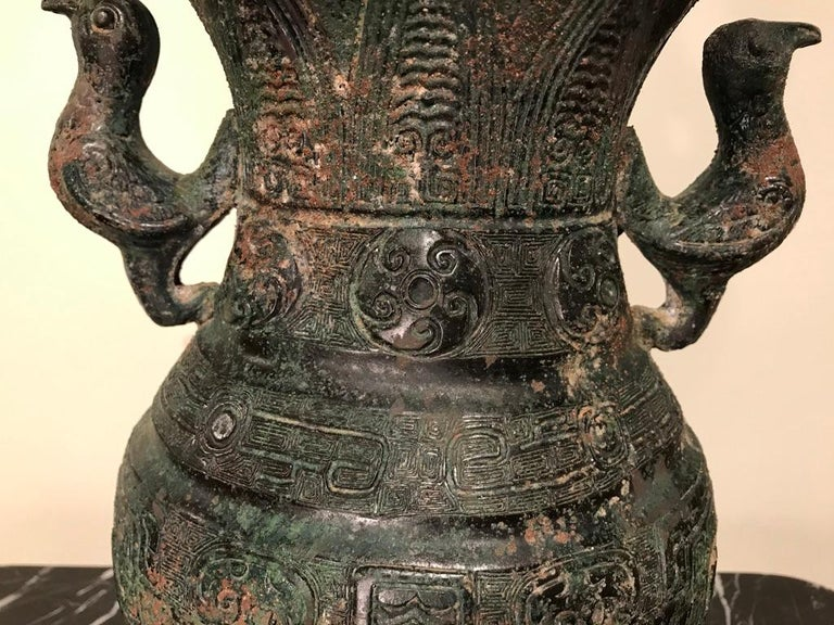 Chinese Archaistic Bronze Lidded Vessel with Bird Handles For Sale 6