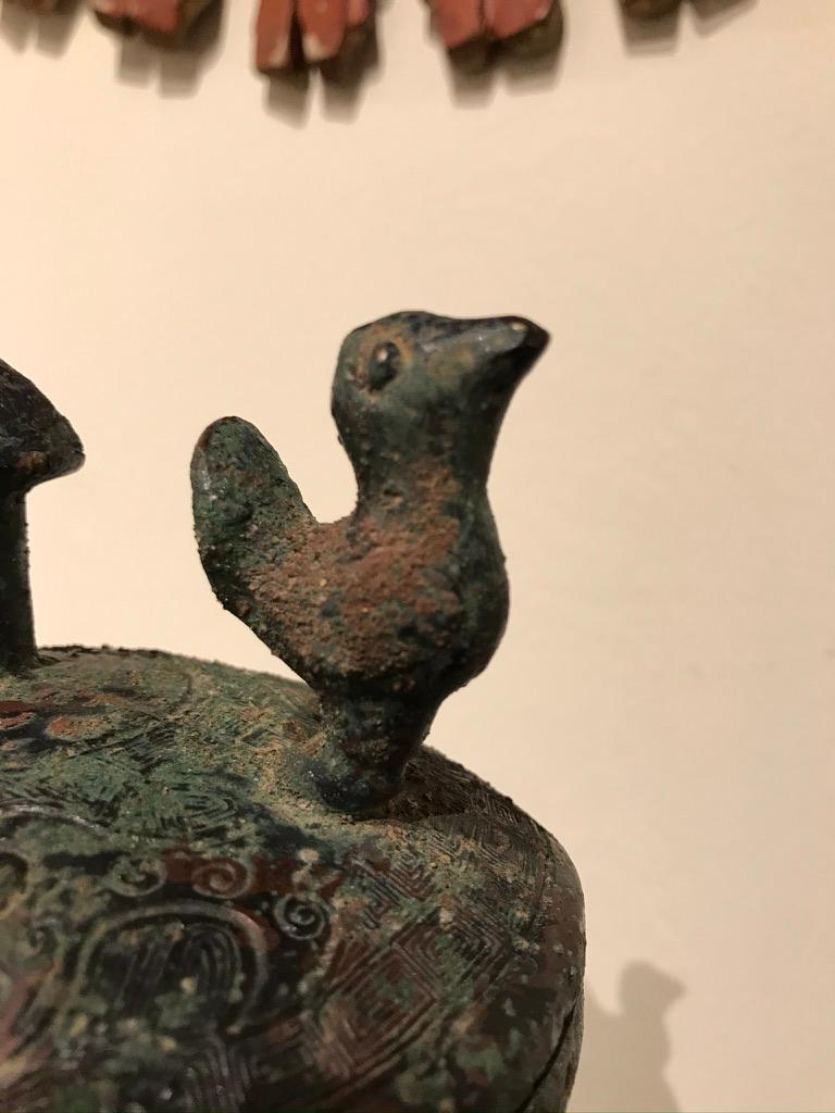 Chinese Archaistic Bronze Lidded Vessel with Bird Handles For Sale 14