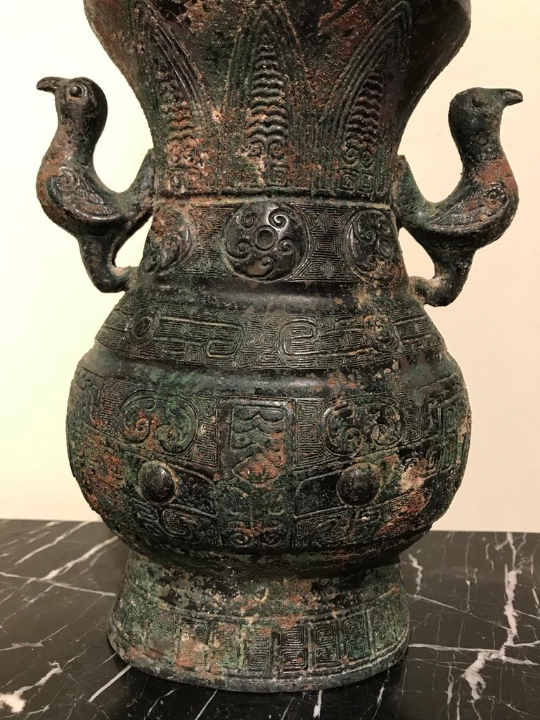 Cast Chinese Archaistic Bronze Lidded Vessel with Bird Handles For Sale