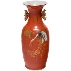 Chinese Art Deco Persimmon Vase with White Cranes, circa 1920s