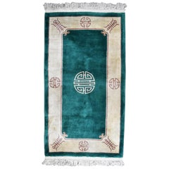 Chinese Art Deco Rectangular Emerald Green Rug with Fringe