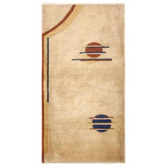 Chinese Art Deco Rug. Size: 2 ft 1 in x 3 ft 10 in (0.63 m x 1.17 m)