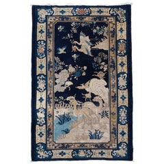 Chinese Art Deco Rug with Hues of Midnight and Royal Blue, Sand and Rose