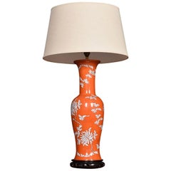 Chinese Baluster Form Porcelain Lamp