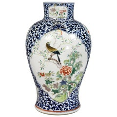 Chinese Baluster Form Vase