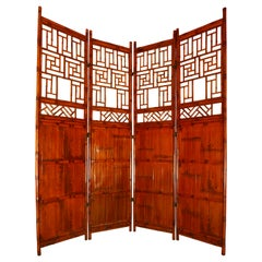 Chinese Bamboo Four-Panel Floor Screen