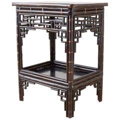 Chinese Bamboo Rattan Lacquered Two-Tier Centre Table