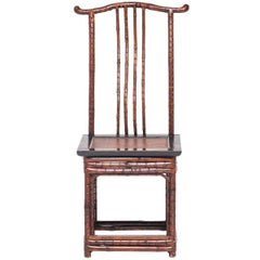 Chinese Bamboo Yokeback Chair with Woven Seat