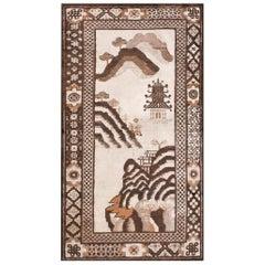 Chinese Bao Tou Carpet