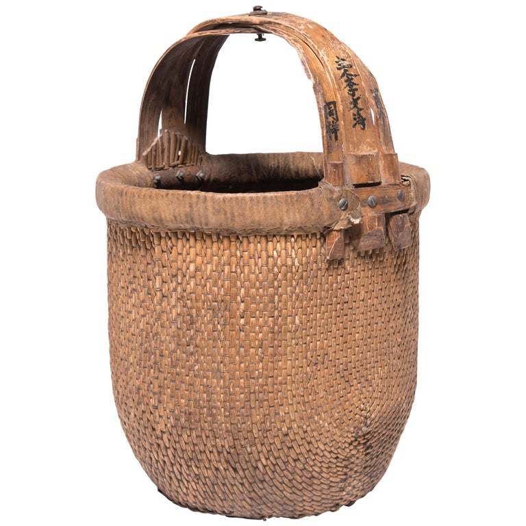 Chinese Bent Handle Basket, circa 1850 For Sale