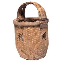 Chinese Bent Handle Basket, circa 1900