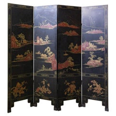 Chinese Black Lacquer Four-Panel Folding Screen Room Divider, Late 19th Century