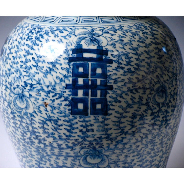 Chinese Blue and White Baluster Vase Table Lamp For Sale 2