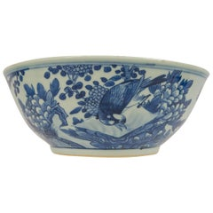 Chinese Blue and White Bowl Made in the Qing Dynasty, circa 1880