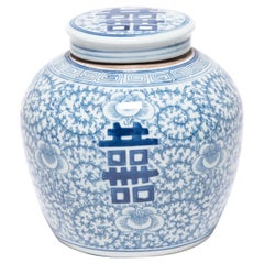 Chinese Blue and White Double Happiness Ginger Jar, circa 1900
