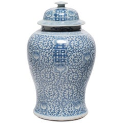 Chinese Blue and White Double Happiness Ginger Jar, circa 1850