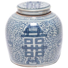 Chinese Blue and White Double Happiness Jar, circa 1900