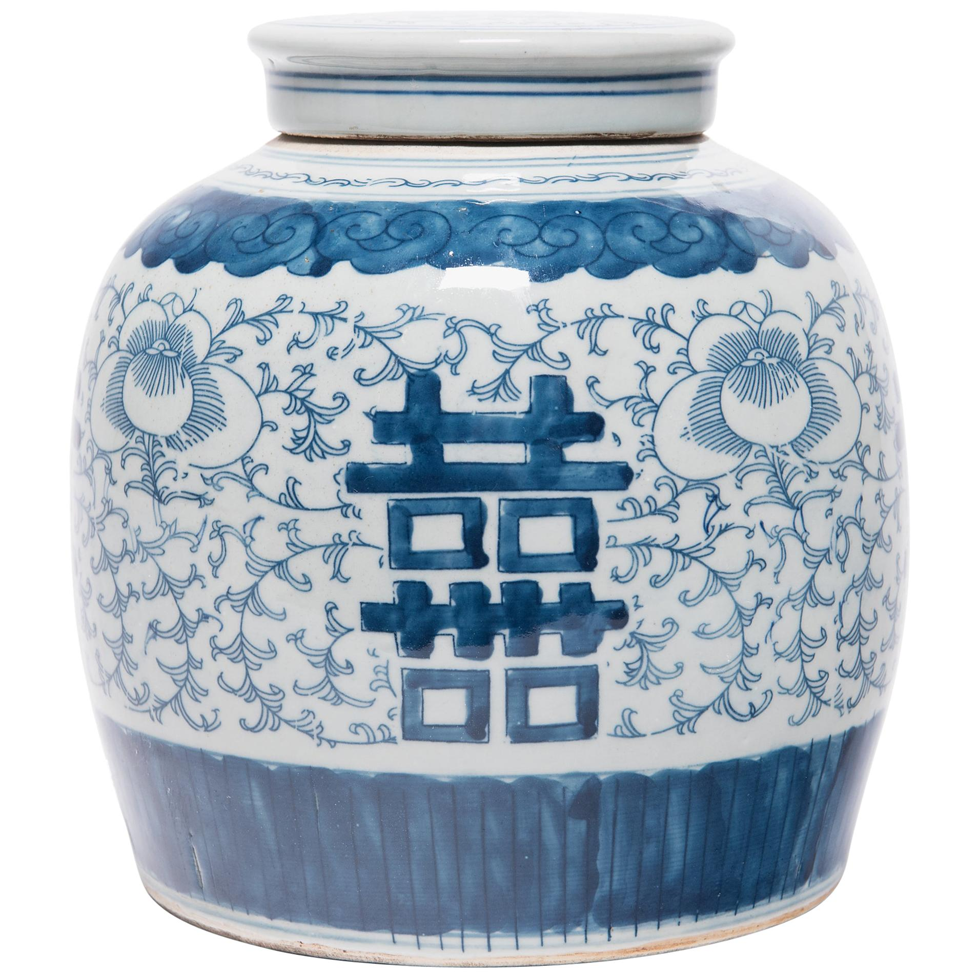 Chinese Blue and White Double Happiness Jar