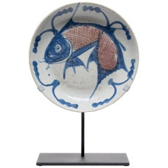 Chinese Blue and White Fish Plate, circa 1850