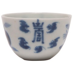 Chinese Blue and White Five Blessings Tea Cup, circa 1900