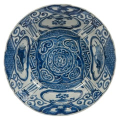 Chinese Blue and White Klapmuts Bowl Made in Reign of Chongzhen Emperor