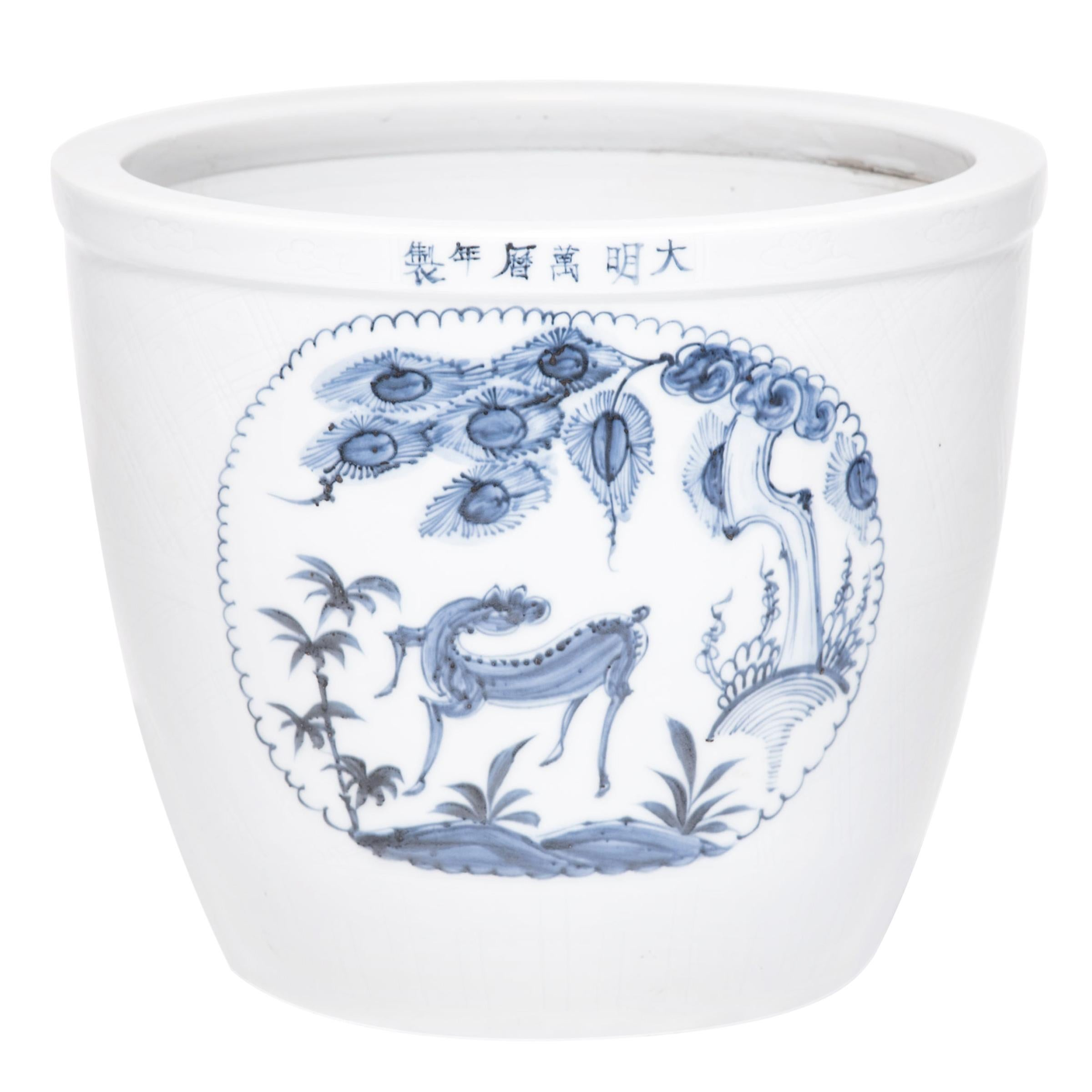 Chinese Blue and White Mythical Bowl with Deer